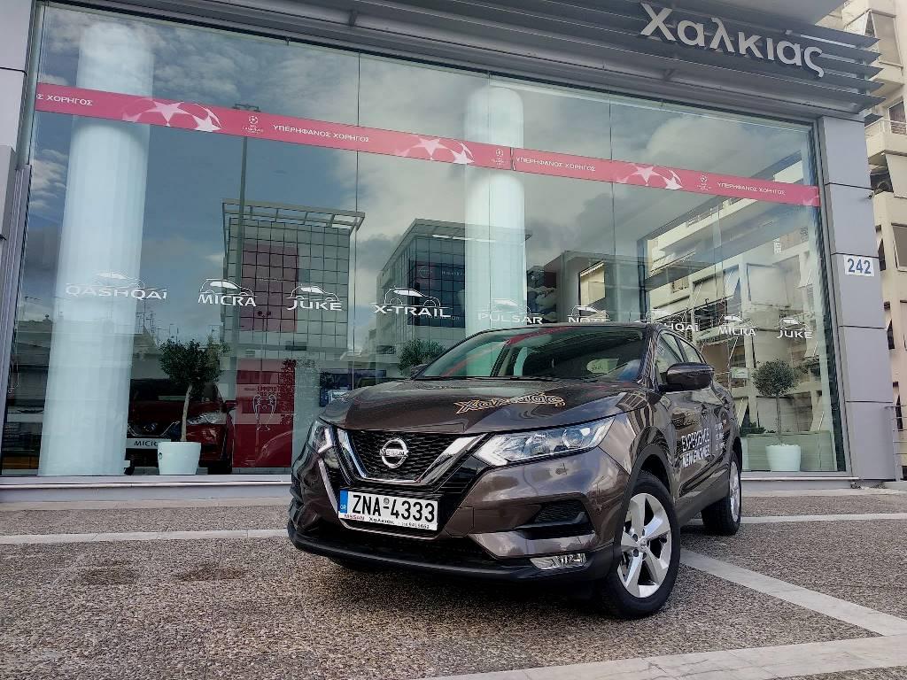 Εκπτώσεις έως 1.500 ευρώ κάνει η  Nissan Χαλκιάς