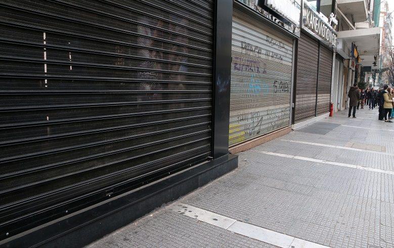 Αυτά τα καταστήματα ανοίγουν από Δευτέρα 11 Μαΐου