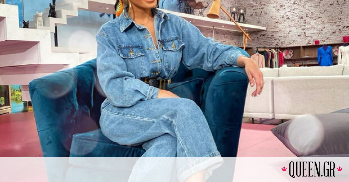 H Κατερίνα Καινούργιου έχει κάνει τις καλύτερες εμφανίσεις της φορώντας τζιν