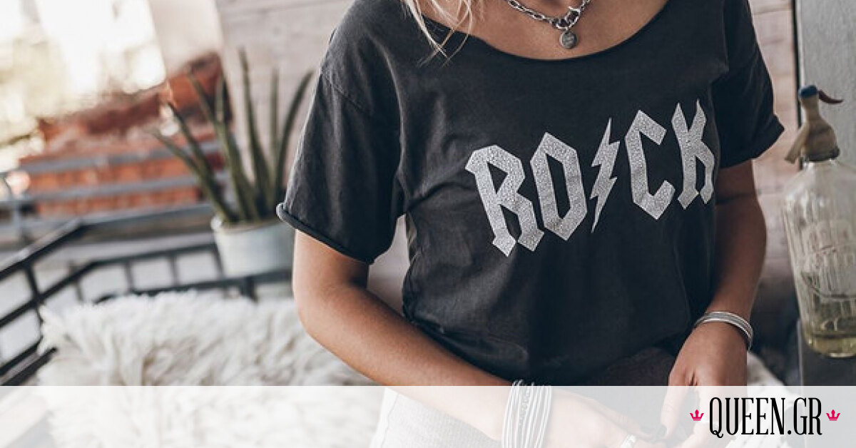 Μπορείς με ένα logo T-Shirt να είσαι στυλάτη όλες τις ώρες της ημέρας; (video)