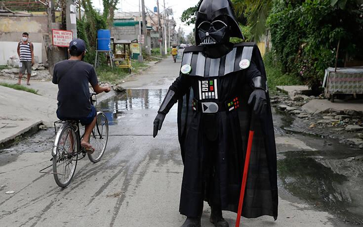 Περιπολίες για τον κορονοϊό με κοστούμια από τον «Πόλεμο των Άστρων» στις Φιλιππίνες