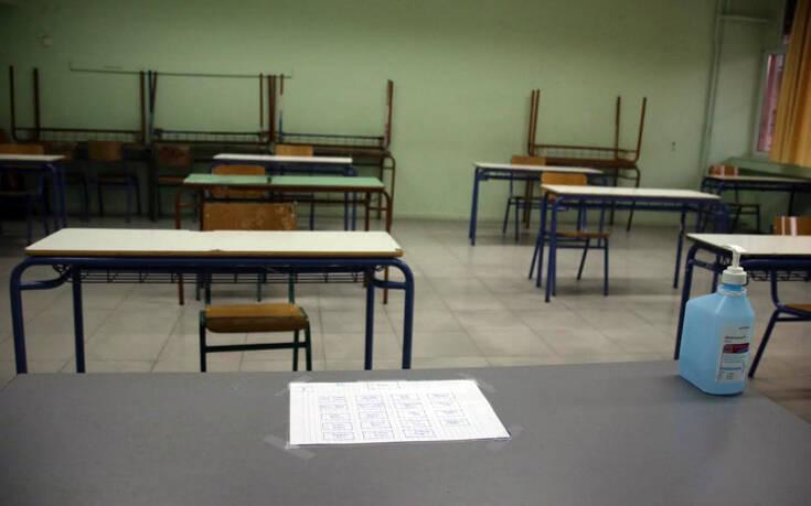 Ερώτηση βουλευτών του ΣΥΡΙΖΑ για τη στήριξη των μαθητών των Ειδικών Λυκείων και ΕΝΕΕΓΥΛ