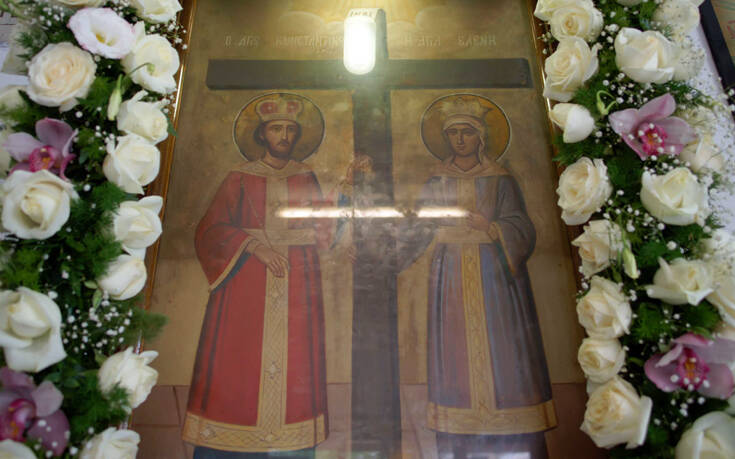 Αγίου Κωνσταντίνου και Ελένης: Ο αυτοκράτορας και η μητέρα του που αγιοποιήθηκαν