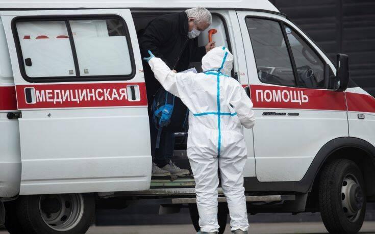 Άλλους 197 θανάτους λόγω κορονοϊού κατέγραψε η Ρωσία