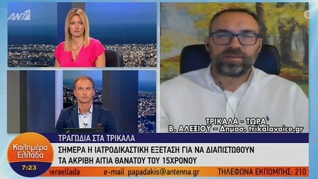 12_newsorama.gr_2020-06-30