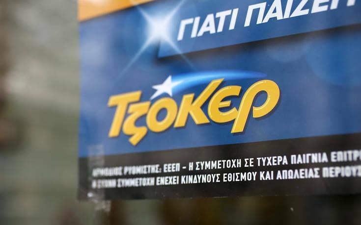 Τζακ ποτ στο ΤΖΟΚΕΡ με 3,3 εκατ. ευρώ
