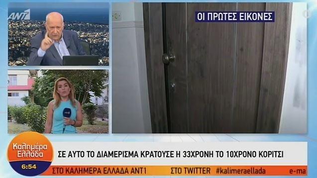 Θεσσαλονίκη: Σε αυτό το διαμέρισμα κρατούσε η 33χρονη το 10χρονο κορίτσι (βίντεο)