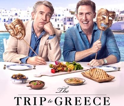 The Trip to Greece – Ταξίδι στην Ελλάδα, Πρεμιέρα: Ιούλιος 2020 (trailer)