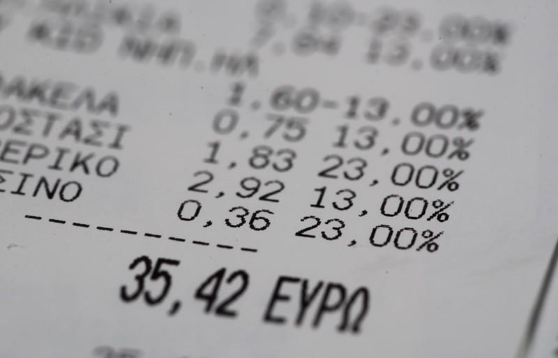 Επανακαταθέτει την τροπολογία του για επαναφορά τώρα του μειωμένου ΦΠΑ στα νησιά το ΚΚΕ