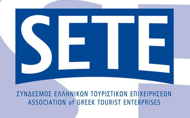 ΣΕΤΕ: Συκοφαντικά και ψευδή τα δημοσιεύματα για την καμπάνια προώθησης του ελληνικού τουρισμού