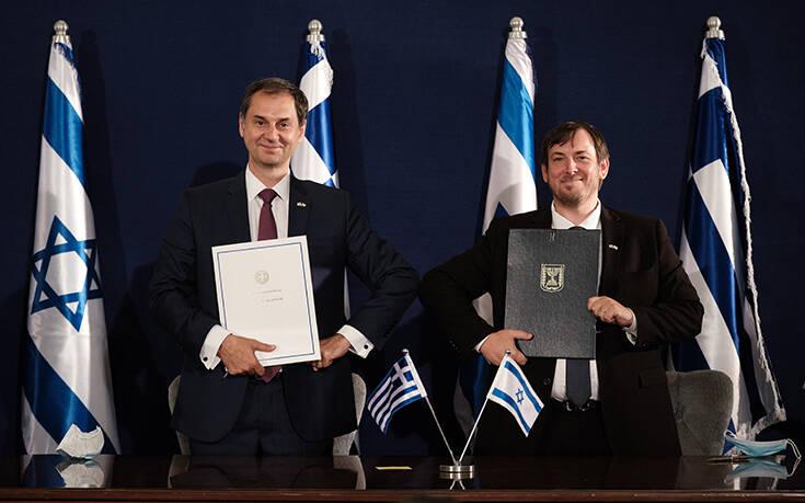 Ενίσχυση της συνεργασίας Ελλάδας και Ισραήλ στον τομέα του τουρισμού