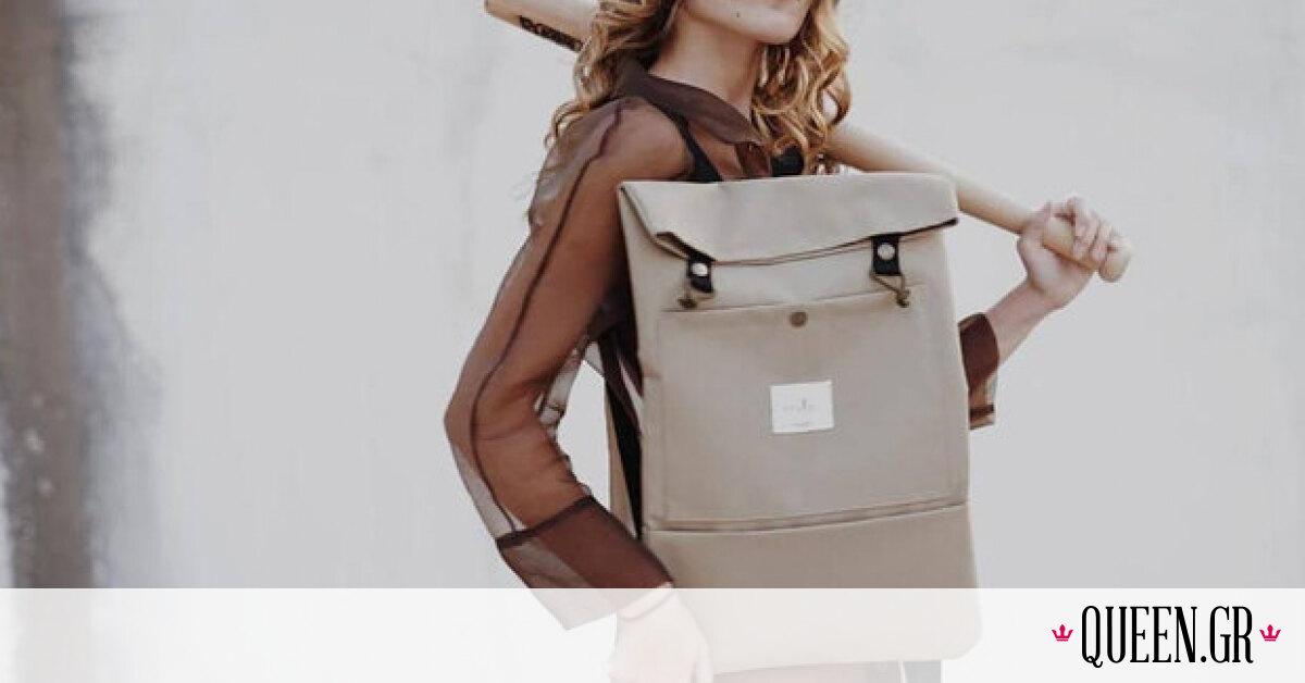 Backpack: 10 σχέδια της πιο πρακτικής τσάντας τους καλοκαιριού μόνο για σένα
