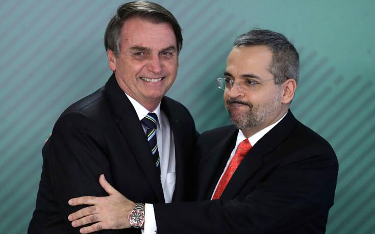 Βραζιλία: Παραιτήθηκε ο υπουργός Παιδείας, εμπλέκεται σε έρευνα για διασπορά fake news