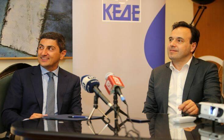 Παρουσιάστηκε η ψηφιακή πλατφόρμα «ΠΕΛΟΠΑΣ» για την καταγραφή των αθλητικών εγκαταστάσεων