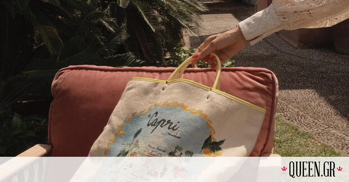 Summer Bags: Δέκα τσάντες που αυτήν την εποχή είναι απίστευτα κομψές μέσα στην πόλη