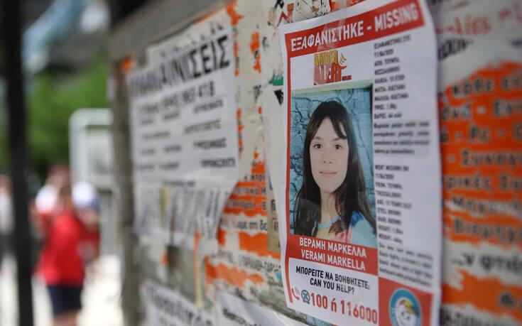 Το χρονικό της εξαφάνισης της μικρής Μαρκέλλας: Από τις ώρες αγωνίας στο αίσιο τέλος της περιπέτειας της 10χρονης