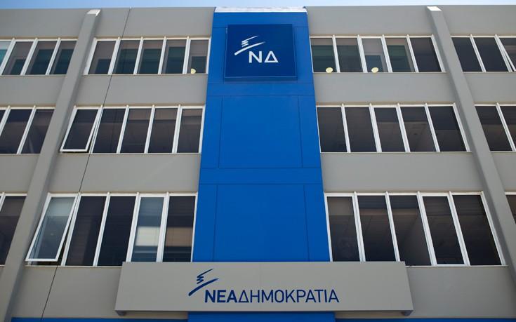 Παρατηρητήριο fake news της ΝΔ: Νέο ρεκόρ αυτογελοιοποίησης και χυδαιότητας του ΣΥΡΙΖΑ για τον ΕΟΤ