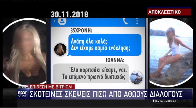 33_newsorama.gr_2020-06-18