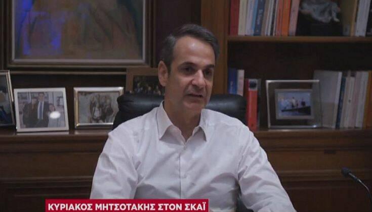 Μητσοτάκης: «Η Ελλάδα μπορεί να αντιμετωπίσει αποτελεσματικά και ένα πιθανό δεύτερο κύμα κορονοϊού»