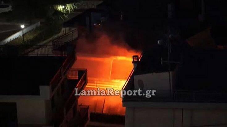 Λαμία: Δεν έπιασε φωτιά το σπίτι απλά… νίκησε ο Ολυμπιακός