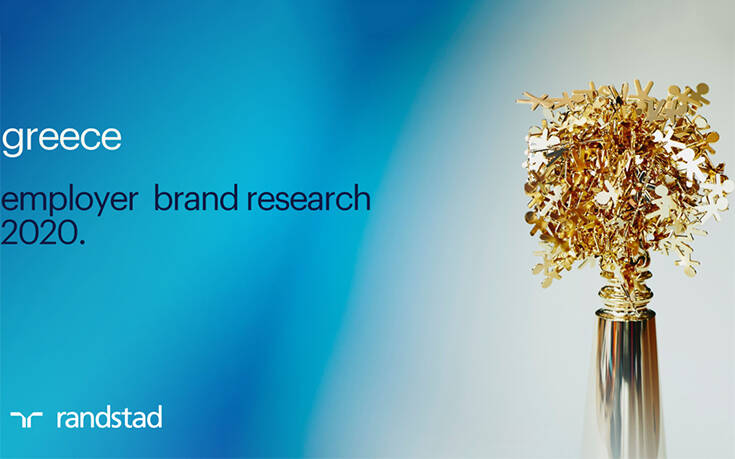 Η τρίτη κατά σειρά έκδοση Employer Brand Research αναδεικνύει τους 10 ελκυστικότερους εργοδότες στην Ελλάδα