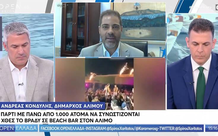 Πάρτι… συνωστισμού σε beach bar στον Άλιμο: 20.000 ευρώ πρόστιμο και δίμηνο λουκέτο