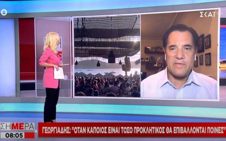 Γεωργιάδης: Τελευταίο μέτρο το λουκέτο – Εξόφθαλμη η παραβίαση στο beach bar της Μυκόνου