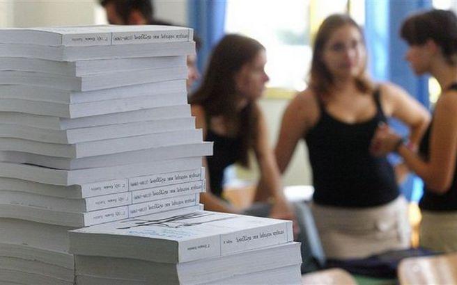 Από τις 13 Ιουλίου θα αρχίσει η διανομή των βιβλίων στα Λύκεια