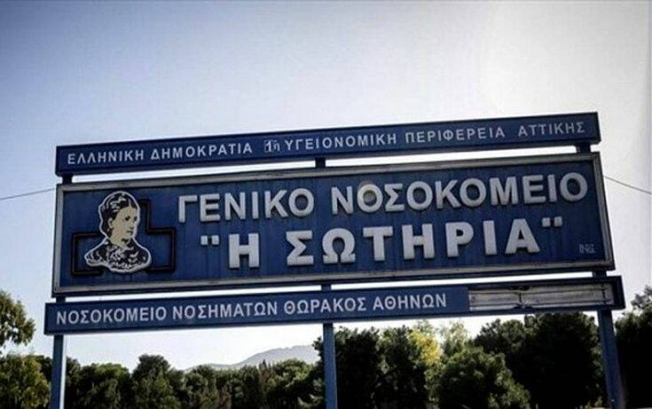 Κορονοϊός στην Ελλάδα: Στους 181 οι νεκροί, κατέληξε 72χρονος στο «Σωτηρία»