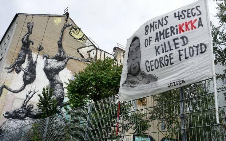 Το Βερολίνο βάζει τα θεμέλια κατά του ρατσισμού, υιοθέτησε νόμο κατά των φυλετικών διακρίσεων