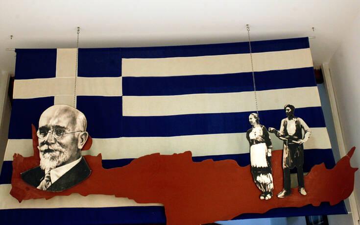 Ανακαινίζει το μουσείο «Ελευθέριος Βενιζέλος» ο δήμος Αθηναίων