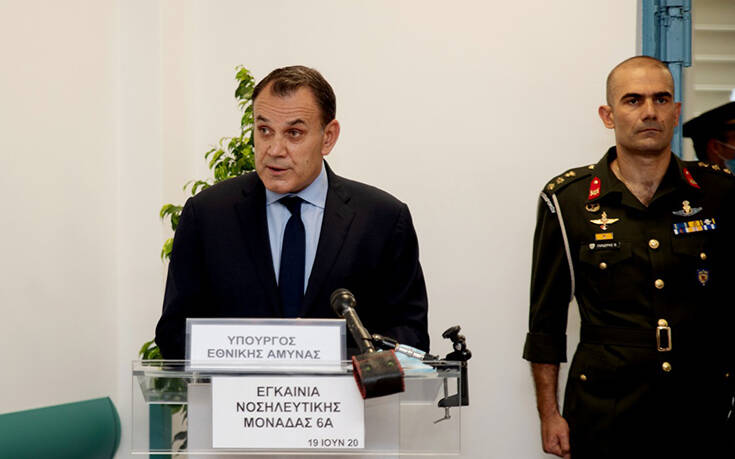 Παναγιωτόπουλος: Τεράστια προσπάθεια για ανακαίνιση των Στρατιωτικών Μονάδων Υγείας