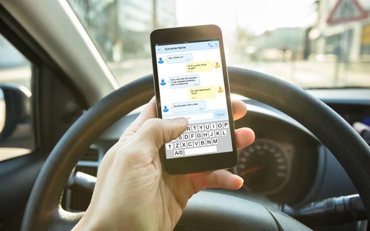 Πάνω από χίλιες παραβάσεις για οδήγηση με κινητό και αλκοόλ μέσα σε μία εβδομάδα