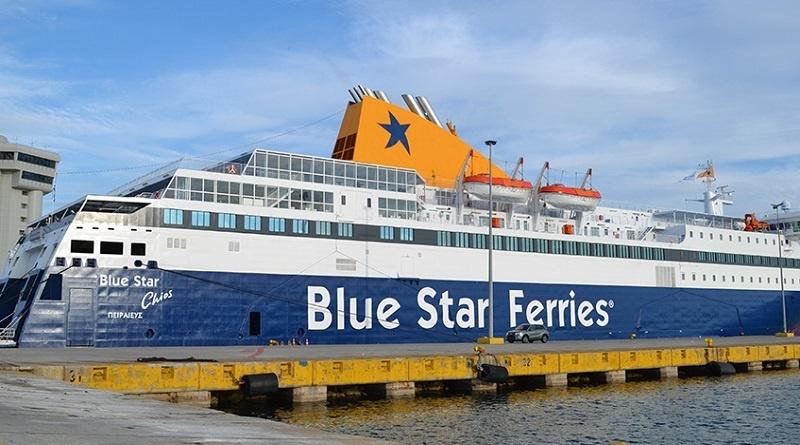 Blue Star Chios: Νεκρός 45χρονος ναυτικός που τραυματίστηκε εν πλω
