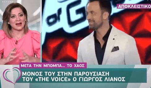 The Voice: Μόνος του στην παρουσίαση ο Γιώργος Λιανός – Πότε ξεκινούν τα γυρίσματα (video)