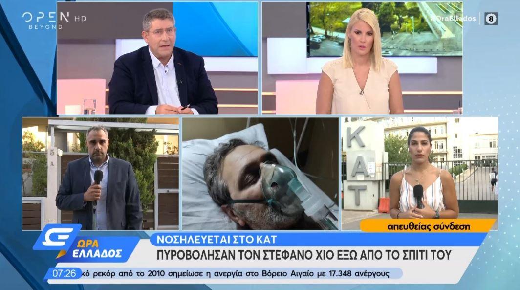 13_newsorama.gr_2020-07-27