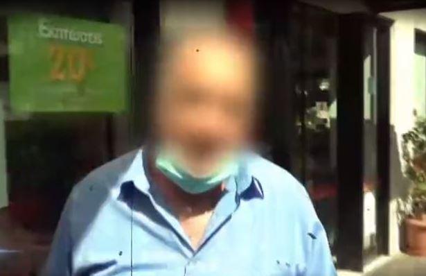 Κορωνοϊός: Αυτό είναι το πρόστιμο για όσους φορούν τη μάσκα στο πηγούνι ή κρεμασμένη στο αυτί