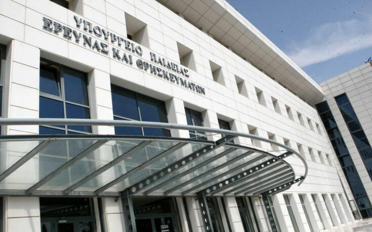Το υπουργείο Παιδείας κατηγορεί τον ΣΥΡΙΖΑ για «μικροπολιτικά παιχνίδια»