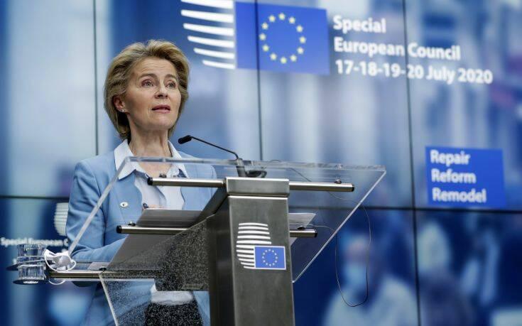 Φον ντερ Λάιεν: Ιστορικήη απόφαση της Ε.Ε. για το πακέτο ανάκαμψης