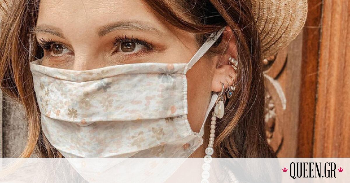 Ένα νέο trend σε προ(σ)καλεί να κάνεις statement εμφανίσεις με τη μάσκα σου