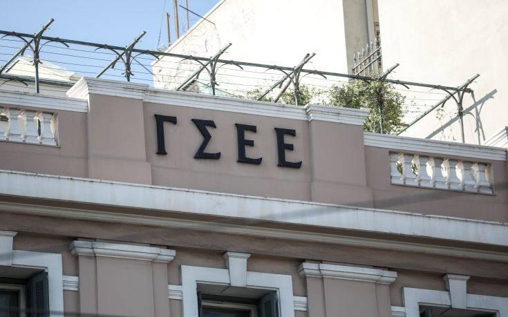 Η θέση της ΓΣΕΕ για το σχέδιο νόμου σχετικά με τις συγκεντρώσεις και τις πορείες