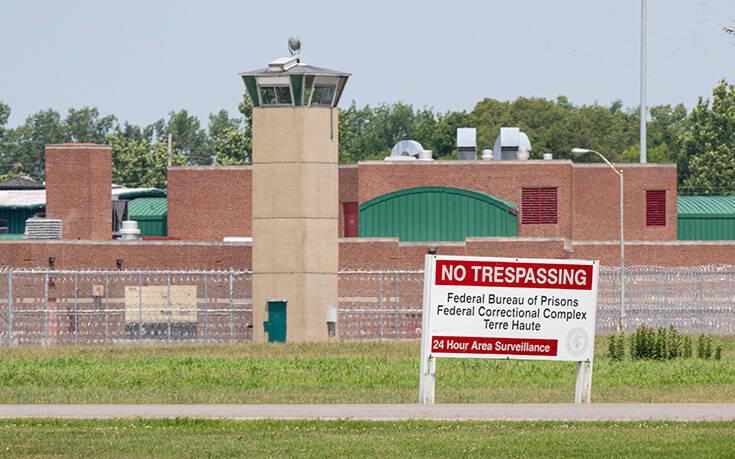 Γεγονός είναι η δεύτερη ομοσπονδιακή εκτέλεση μέσα σε μια εβδομάδα στις ΗΠΑ