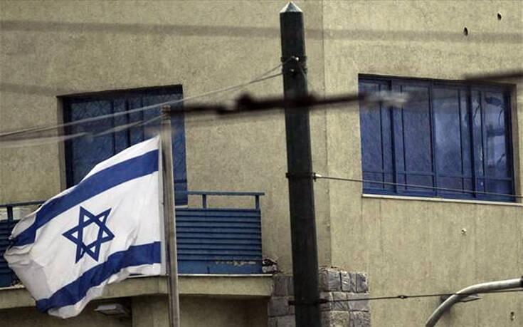 Κάλεσμα του ΣΥΡΙΖΑ σε παράσταση διαμαρτυρίας στην ισραηλινή πρεσβεία