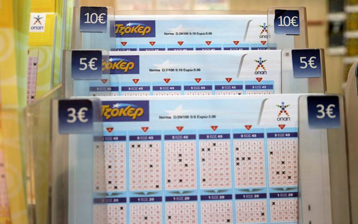 Κλήρωση Τζόκερ 28/7/2020: Αυτοί είναι οι τυχεροί αριθμοί για τα 5.200.000 ευρώ