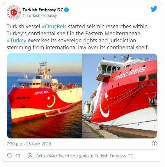 Σημάδια αποκλιμάκωσης στο Αιγαίο: Προς απόσυρση ο τουρκικός στόλος – Σε επιφυλακή οι Ένοπλες Δυνάμεις