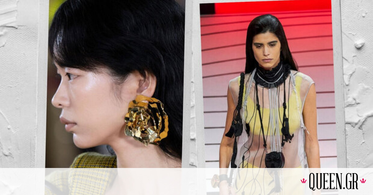 F/W 2020-21: Αυτά τα jewelry trends θα μας απασχολήσουν την ερχόμενη σεζόν