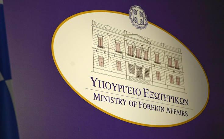 Έτοιμο να συνδράμει τον Λίβανο είναι το ελληνικό υπουργείο Εξωτερικών
