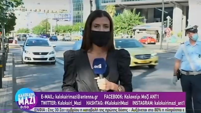 """Επεισόδιο κατά τη διάρκεια ελέγχου: Δεν φόραγε μάσκα και απειλούσε τους αστυνομικούς – """"Θα δείτε τι θα πάθετε"""""""
