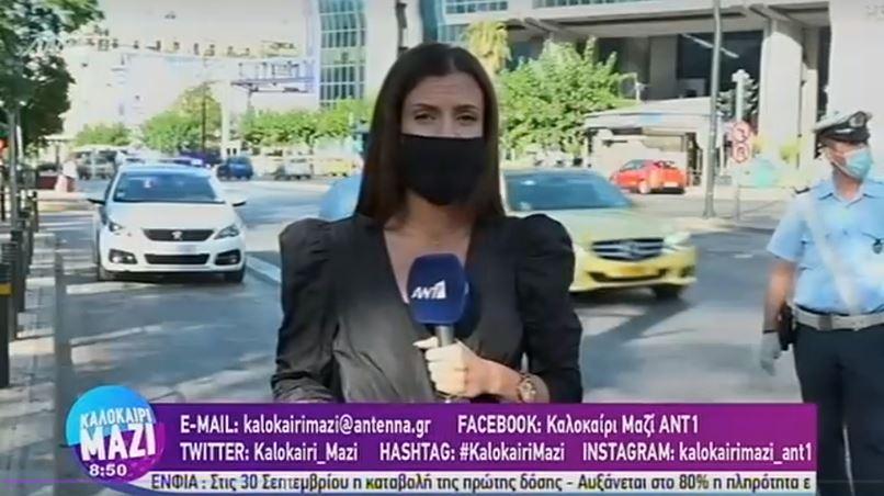 12_newsorama.gr_2020-08-6