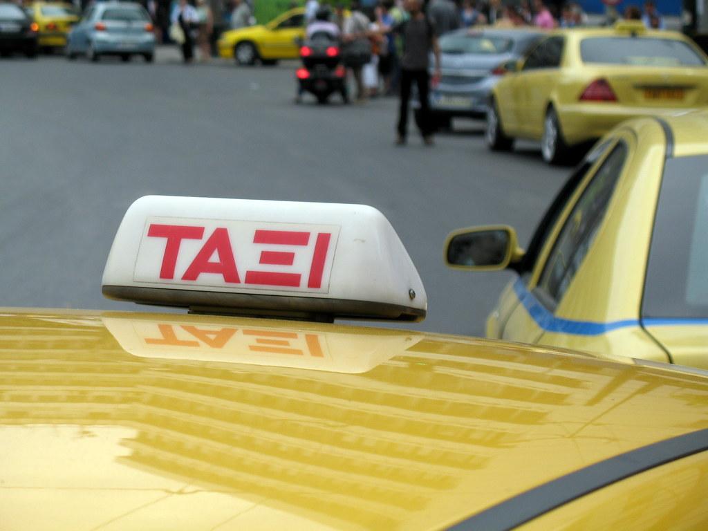 Ταξιτζής εξαπατούσε ηλικιωμένους προσποιούμενος τον λογιστή